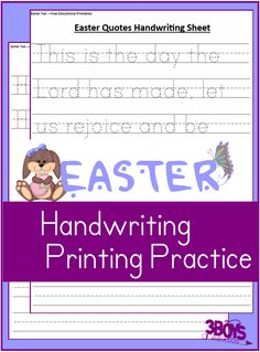 Printable Easter Worksheets: Kindergarten Handwriting Practice