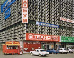 Communism by Roman Bezjak