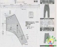 哈伦裤,打底裤,衬衣,裙衣等裁剪图-20-1.jpg
