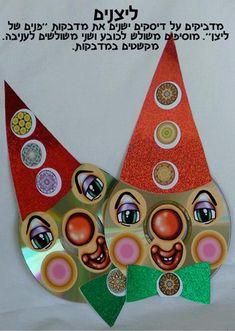 גוניס כיף של יצירה Diy Storage Boxes, D Craft, Lace Curtains, Australia Living, Working With Children, Diy Box, Fine Motor, Thrifting, Repurposed