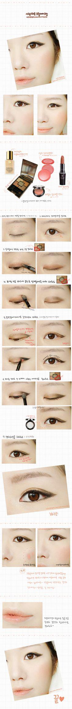 #고급스러운레이디기업가  #ClassyLadyEntrepreneur asian make up tutorial  www.SkincareInKorea.info