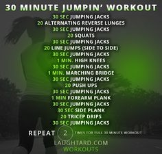 30 Minute Jumpin Workout