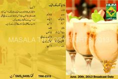 banana pudding milk shake Banana Pudding Milkshake Recipe Masala Tv by Rida Aftab