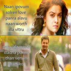 #tamilquotes #tamilmoviequotes #quotes #portnizam #girlytude #tamilnadu #thalaajith #kadhalkavithai #lovequotes #lovequotess #tamilmoviequotes #tamillovequotes #lovequotespage #lovequotesforher#tamilquote #girlytude #sabaquotes #kollywoodquotes #chennaimemes #relationshipquotes #lovequoteslifequotes #lovequotesdaily #lovequotesandsayings #portnizamquotes #sabaquotes #lovefailurequotes #kadhal #tamilhusbandwife #tanglishquotes #tamilmemes #tamilfunnymemes #tamilfunny Tamil Love Quotes, Love Quotes For Her, Tamil Funny Memes, Relationship Quotes, Life Quotes, Love Failure Quotes, Tamil Movies, Cinema, Sayings