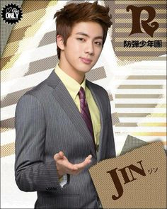 JIN♡ #BTS