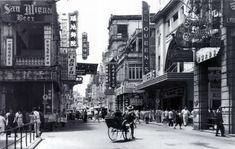 Bata in Hong Kong Queen's Theater Circa