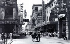 Bata in Hong Kong Queen's Theater Circa