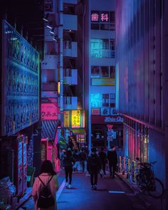 Shibuya Nights / Bouncing Lights Art Print by Liamwon9 | Society6