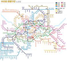 seoul subway line  (I lived on the green line (2)), near Seoul National University