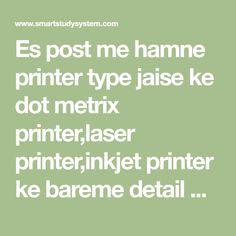 Es post me hamne printer type jaise ke dot metrix printer,laser printer,inkjet printer ke bareme detail me hindi me bataya hain. Laser Printer, Inkjet Printer, Copy Print, Types Of Printer, Dots, Detail, Stitches