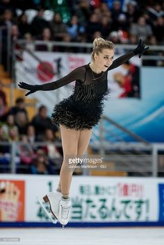 Elena Radionova of Russia competes during Ladies Short Program on day one of the Rostelecom Cup ISU Grand Prix of Figure Skating at Megasport Ice Palace on November 4, 2016 in Moscow, Russia.