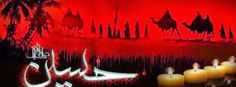 Ashura 10th Muharram Facebook & WhatsApp Profile DPs Cover Photos SMS & Wallpapers http://ift.tt/2cZLg1U