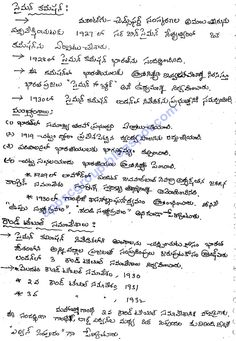 Part 1 - Indian Constitution Class Notes for Civil Services in Telugu Medium Ias Notes, Indian Constitution, Front Elevation Designs, Civil Service, History Class, Study Materials, Ancient History, Knowledge, Telugu