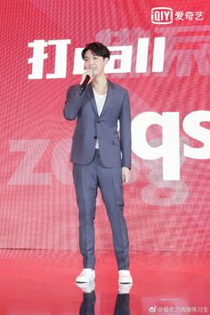 """171217 LAY #EXO - """"Idol Producer"""" Press Conference"""