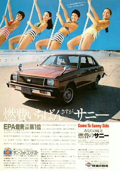 Retro Cars, Vintage Cars, Nissan Sunny, Classic Japanese Cars, Japanese Domestic Market, Nissan Infiniti, Ad Car, Car Brochure, Old School Cars