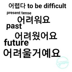 Verb. | To be difficult