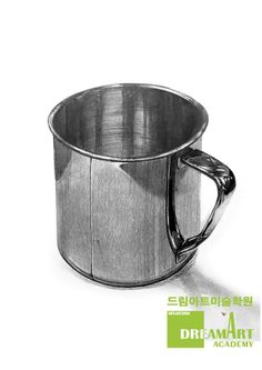 머그컵 소묘 기초디자인 드림아트미술학원 Metal Drawing, Shading Drawing, Pencil Sketch Drawing, Pencil Shading, Object Drawing, Basic Drawing, Pencil Art Drawings, Realistic Drawings, Horse Drawings
