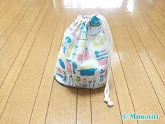 簡単なコップ袋の作り方19 Drawstring Backpack, Diy And Crafts, Backpacks, Bags, Fashion, Handbags, Moda, Fashion Styles, Backpack