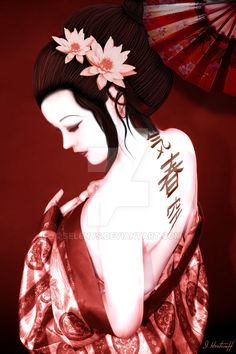 Bildergebnis für Geisha