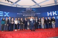 Commencement Of Trading Of The Shares Of Wise Ally International Holdings Limited On The Main Board Of The Sto In 2020 Stock Exchange Logistics Management Commencement