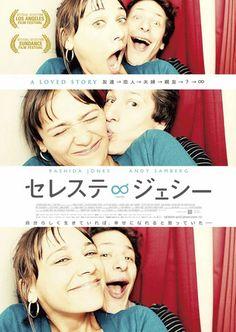 Celeste and Jesse Forever (2012) w/Rashida Jones and Andy Samberg