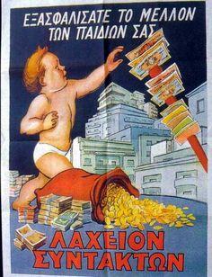Λαχείον Συντακτών Vintage Advertising Posters, Old Advertisements, Vintage Ads, Vintage Posters, Vintage Stuff, Old Posters, Bistro Design, Old Commercials, Poster Ads