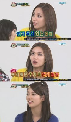 miss A's Fei confesses she wants an acting career on 'Weekly Idol'