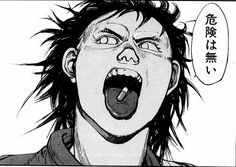 AKIRA 島鉄雄の画像集29枚   mangadget[マンガジェット]