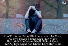 http://latestwhatsappstatus.blogspot.in/2014/12/sad-dard-shayari-whataspp-facebook.html