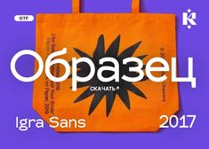 by Sergei Godovalov Fonts, Reusable Tote Bags, Paper, Free, Designer Fonts, Types Of Font Styles, Script Fonts, Wedding Fonts, Letters