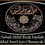 Her Sabah Helal Rızık Faydalı ilim Makbul Amel için Okunacak Dua Allah