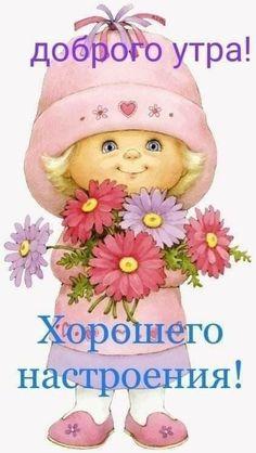 Good Morning, Teddy Bear, Animals, Montreal, Garden, Animales, Garten, Bonjour, Animaux