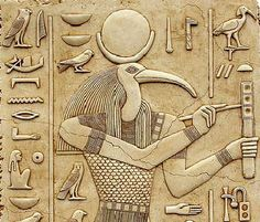 egyptian_relief_thoth_large_02.jpg (351×299)