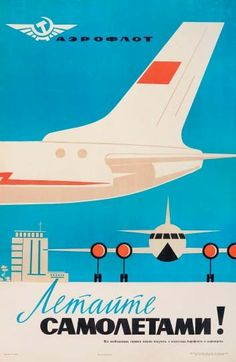 Vintage airlines poster for Aeroflot 1960s #vintageposter #graphicdesign