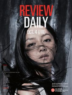 DAILY REVIEW - shin, dokho