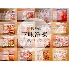 Freezer Cooking, Japanese Food, Food And Drink, Bread, Cheese, Meals, Recipes, Kitchens, Meal