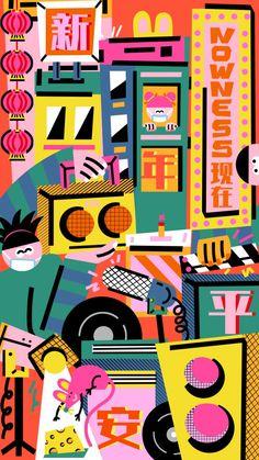 Line Illustration, Character Illustration, Graphic Design Illustration, Chinese New Year Gif, Festival Posters, Art Challenge, Freelance Illustrator, Cute Art, Vector Art
