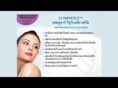 Luminesce serum สุดยอดนวัตกรรมบำรุงผิว หน้าเด็ก หน้าเรียว ลบตีนกา สิว ฝ้...