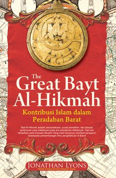 The Great Bayt Al-Hikmah