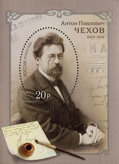What a gorgeous and unique stamp featuring the dapper Anton Chekhov, issued by the Soviet Union in 1960 Sell Stamps, Rare Stamps, Anton Chekhov, Stamp Auctions, Best Short Stories, Stamp Catalogue, American Literature, Stamp Collecting, Postage Stamps