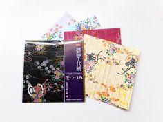 Origami de Washi fino -Hana Tsudumi-