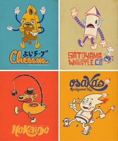 Fake Japanese Ad Characters | Illustrations by Juan Molinet
