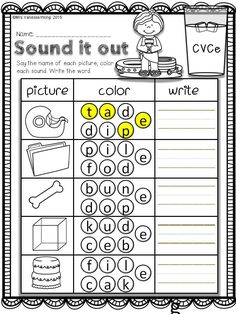 Download free printables at preview. Sound it out-CVCe. Summer review Literacy No Prep - Kindergarten. An excellent pack with a lot of sight word, short vowel, long vowel, spelling, vocabulary, word work, reading, fluency and other literacy activities and practice