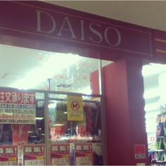 If you ever in Japan make sure you stop in Daiso.