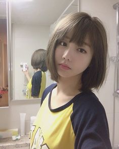 Beautiful Asian Girl Part 48 - Visit to See Girl Short Hair, Short Girls, Korean Beauty, Asian Beauty, Hair Style Korea, 3 4 Face, Shot Hair Styles, Scene Hair, Beautiful Asian Girls