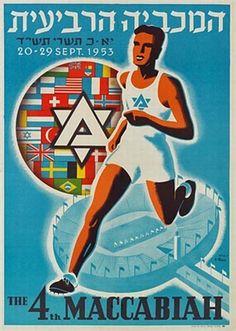 Maccabiah Games - 1953 |