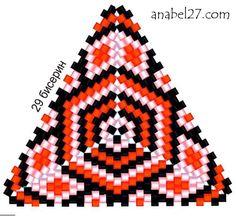 - Схемы для бисероплетения / Free bead patterns -: Схемы треугольников - мозаичное плетение 1