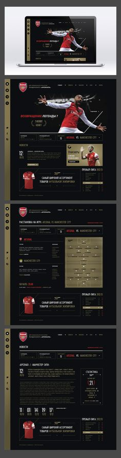 Arsenal by Nicolai Bashkirev, via Behance