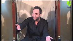15-The Mahdi-3rd Ambassador Husain b Ruh-Dr Sayed Ammar Nakshawani Ramad...