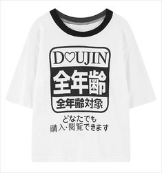 98bf13e9e372 Details about Harajuku 2018 T-Shirt Doujin Cute Japanese Style Kawaii Women  Girl Short Sleeve